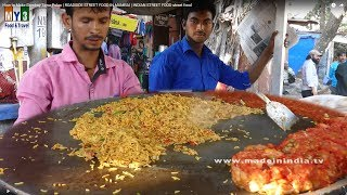 How to Make Bombay Tawa Pulao | ROADSIDE STREET FOOD IN MUMBAI | INDIAN STREET FOOD