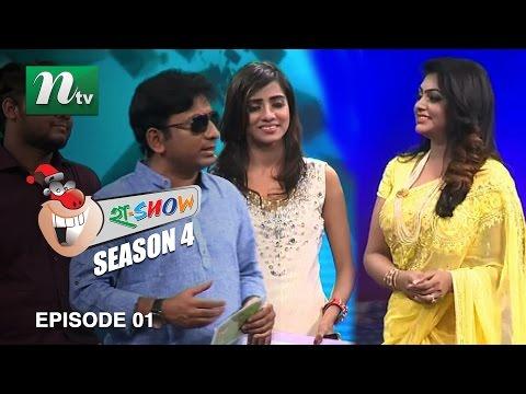 Xxx Mp4 হা শোতে নিপুণকে নিয়ে সাজুর গান L Ha Show L Season 4 L 2016 3gp Sex