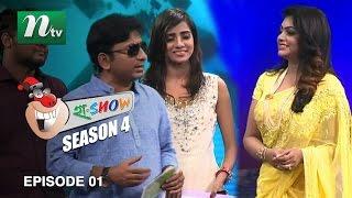 হা-শোতে নিপুণকে নিয়ে সাজুর গান l Ha Show l Season-4 l 2016