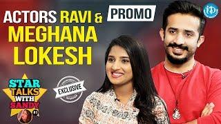 Anchor Ravi & Meghana Lokesh Exclusive Interview - Promo   #IdiMaaPremaKatha   Talking Movies