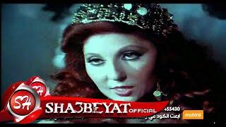 كليب محمد رجب اللى كانوا تلاميذنا النسخه الاصليه فقط وحصرى على شعبيات