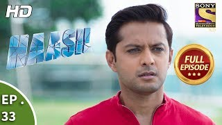 Haasil - Ep 33 - Full Episode - 14th December, 2017