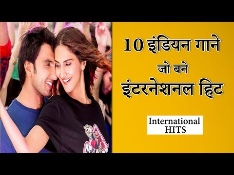 Top 10 Indian Songs Which Became INTERNATIONAL Hits | Hindi (2018) English Sub