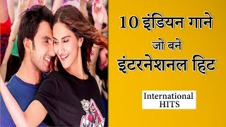 Top 10 Indian Songs Which Became INTERNATIONAL Hits | Hindi (2018)