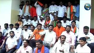 BJP Activists Stage Dharna, Demands MLA Ticket | Overseas News