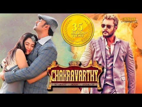Xxx Mp4 Chakravarthy Hindi Dubbed Full Movie Darshan Deepa Sannidhi 3gp Sex