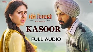 Recommended for you - Punjabi Trending Songs Collections