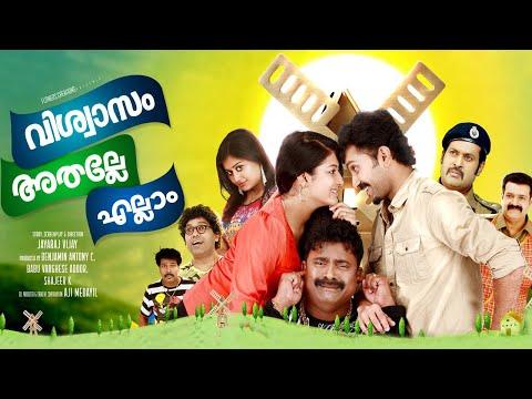 Malayalam Full Movie 2016 # Vishwasam Athalle Ellam # Malayalam Comedy Movies with English Subtitles