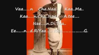 Sri Ramakrishna Ashram Arti Song 1a~ Khandana Bhava Bandhana