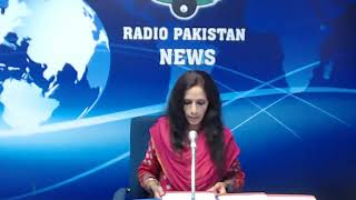 Radio Pakistan News Bulletin 11 AM  (15-07-2018)