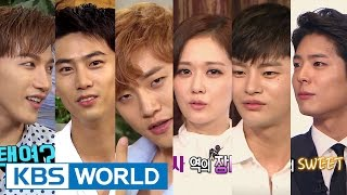 Entertainment Weekly | 연예가중계 - 2PM, Seo Inguk, Jang Nara (2015.07.03)