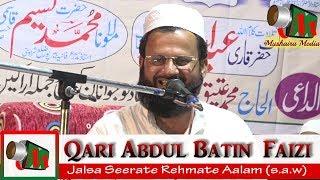 Qari Abdul Batin Faizi NAAT, Shravasti Ijlas E Aam, 18/05/2017, Con. MOHD ATEEQ KHAN, Mushaira Media