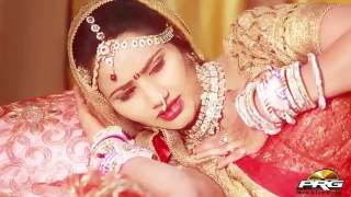 ZinkHD CoM Hichki Rajasthani New Music Video Song 1080p FULL HD Nutan Geh