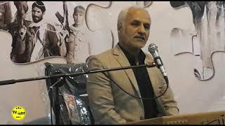 BeBinTv / سخنرانی و اینک آخرالزمان / دکتر حسن عباسی