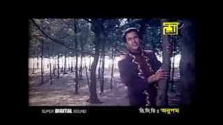 Sey Amar Bhalobasha Ayna ( Film- Bhalobashar Ayna)