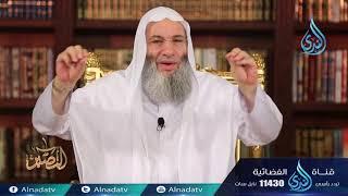 حياة البرزخ | ح6 | المصير | الشيخ الدكتور محمد حسان