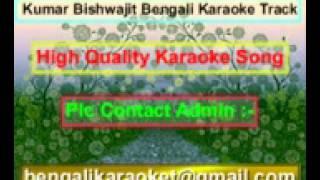 Kichui Naki Deini Tomai Karaoke Kumar Bishwajit