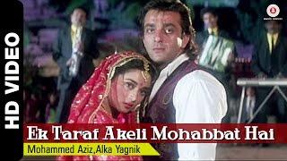 Ek Taraf Akeli Full Video | Mahaanta (1997) | Sanjay Dutt, Madhuri Dixit | Mohammed Aziz,Alka Yagnik