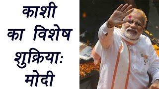 PM Modi thanked voters for clear mandate in UP & Uttarakhand | वनइंडिया हिंदी