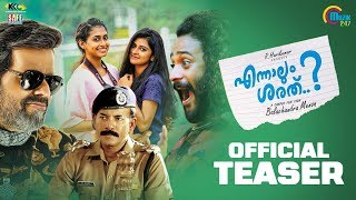 Ennaalum Sarath..? | Official Teaser | Balachandra Menon | Malayalam Movie | HD