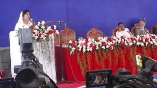 International Trade Fair 2016 opening fogram mp mejabin morshed chittagong bangladesh