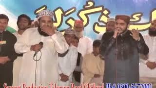 Salaat-O-Salaam Mehfil-e-Naat(saww) 14th annual 12-08-17, bhaun distt chakwal