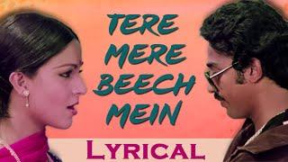 Tere Mere Beech Mein Full Song with Lyrics | Ek Duuje Ke Liye | Lata Mangeshkar, S P Balasubramaniam