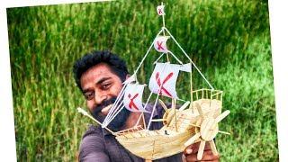 How To Make A Boat With Ice Cream Stick | ഒരു കാറ്റാടികപ്പൽ ഉണ്ടാക്കി ഓടിച്ചാലോ ??? | M4tech |