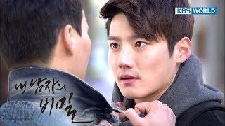 The Secret of My Love | 我男人的秘密 | 내 남자의 비밀 - Ep.49 [SUB : ENG/CHN/2017.12.11]