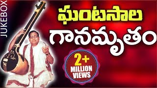 Ghantasala Ganamrutam - Telugu Old Hit Video Songs Collections