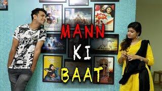 Mann Ki Baat | Shehbaaz Khan | Ayesha Khan |Latest Hyderbadi Comedy Videos