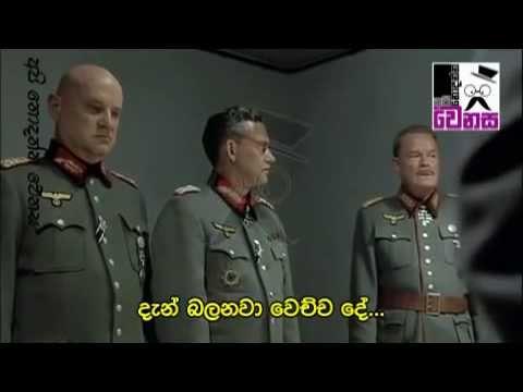 Xxx Mp4 Hitler Vs Sri Lanka Cricket Funny 3gp Sex
