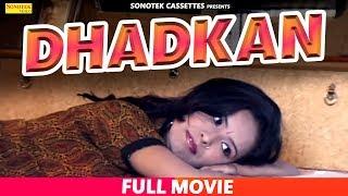 Dhadkan || धड़कन || Haryanvi Full Film