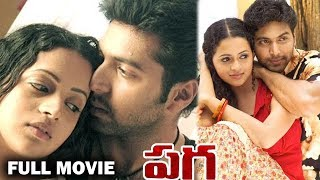 Paga Telugu Full Length Movie || Jayam Ravi, Bhavana