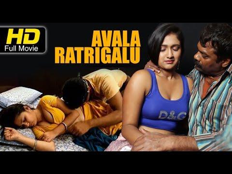 Xxx Mp4 Avala Ratrigalu Full HD Kannada Movie New Kannada Romantic Movies Sweety Rani Chandru 3gp Sex