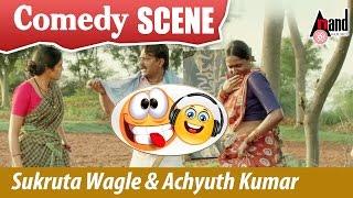Sukrutha Wagle & Achyuth Kumar Comedy Scene | Kiragoorina Gayyaligalu | Kannada Film Comedy Scene