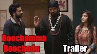 Boochamma Boochodu Movie Trailer - Sivaji, Kainaz Motiwala, Brahmanandam
