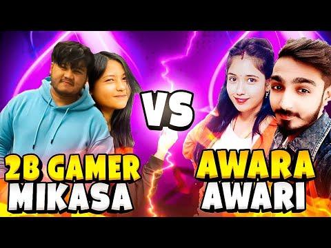 Aawara 🔥And Aawri Challenge 2B Gamer And Mikasa For Versus Facecam Clash Squad Garena Freefire