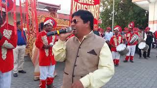 Shree Krishna music band borsad 9824537286,9825571498