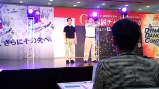 よもやま dynamite dance contest 福岡大会優勝
