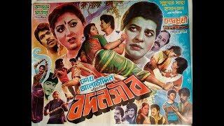 BOD NOSIB(বদ নসিব) | Bangla Full Movie | Faruk | Rani | Aruna Biswas |Probir Mitro|Razib|Telesamad|