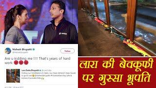 Mumbai rains: Mahesh Bhupathi angry with Lara Dutta, know why ? | वनइंडिया हिंदी