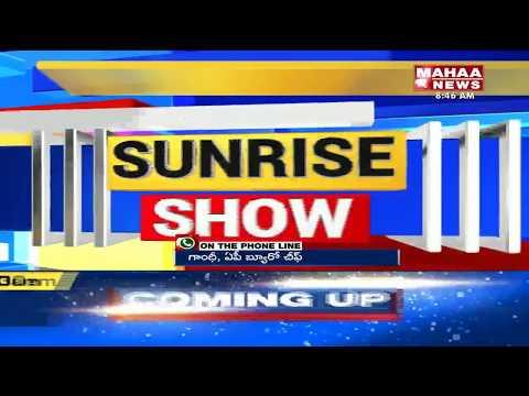 Xxx Mp4 Clash Between Collector Mutyala Raju YCP Leaders At Nellore SunriseShow 3gp Sex