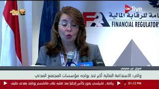 وزيرة التضامن: الاستدامة المالية أكبر تحدي يواجه مؤسسات المجتمع المدني