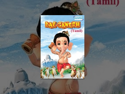 Xxx Mp4 Bal Ganesh Kids Tamil Favourite Animation Movie 3gp Sex