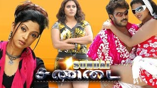 Sandai Full Tamil Movie   Sandai   latest Tamil Movie   tamil Online hd   upload 2015