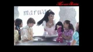 مروى في فيديو كليب للاطغال (ياختي جميلة).wmv