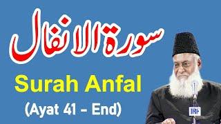 Bayan ul Quran HD - 038 - Sura Anfal - 41 - End (Dr. Israr Ahmad)