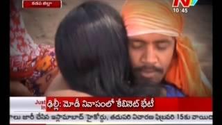 Fake Baba Scandal Caught on Camera