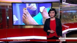 BBC Pashto TV, Naray Da Wakht: 17 Nov 2017